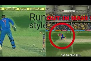 WCC2 run out in DHONI STYLE | dancing bowlers | direct throw by fielder|over throw |fun in wcc2 2017
