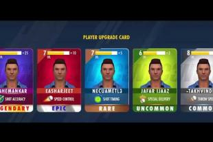 How Player Upgrade works! World Cricket Championship 3